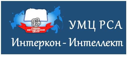 UMC_RSA